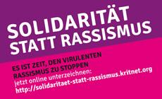 1309 solidaritaet-statt-rassismus_230x140